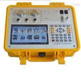 ZSPT-3000W无线二次压降及负荷在线测试仪