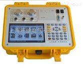 ZSPT-3000W无线二次压降及负荷测量仪