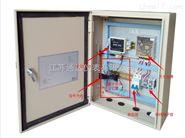 污水流量监控系统,配套流量计