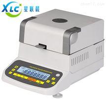 陶瓷原料卤素水分测定仪XCLS-10H厂家价格