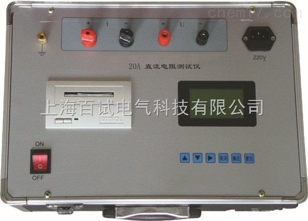 专业生产50A变压器直流电阻测试仪测仪