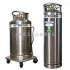 沃辛顿自增压液氮罐