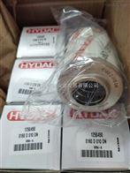 HYDAC过滤器RF240DEA1.0