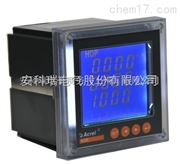 ACR220EFL电子式分时计费