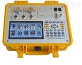 HVEC7310M无线二次压降/负荷测试仪
