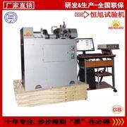 MM-200型塑料滑动摩擦磨损试验机