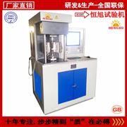 MMUD-5F超高温材料摩擦磨损试验机