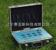 光合作用测定仪厂家