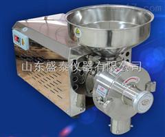 ST102不锈钢粮食磨粉机小麦粉碎机