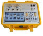 LB202互感器二次负荷测试仪