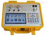 WA510二次压降负荷测试仪