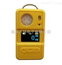 BX80硫化氢检测仪报警仪