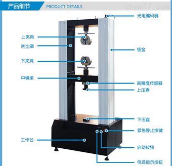 北京橡膠拉力機丨塑料拉伸試驗機廠家