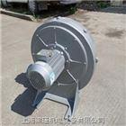LS-752018年高端台湾宏丰鼓风机『国内权威品牌』