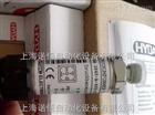 上海 自动化YXC-100-Z 磁助式 电接点压力表
