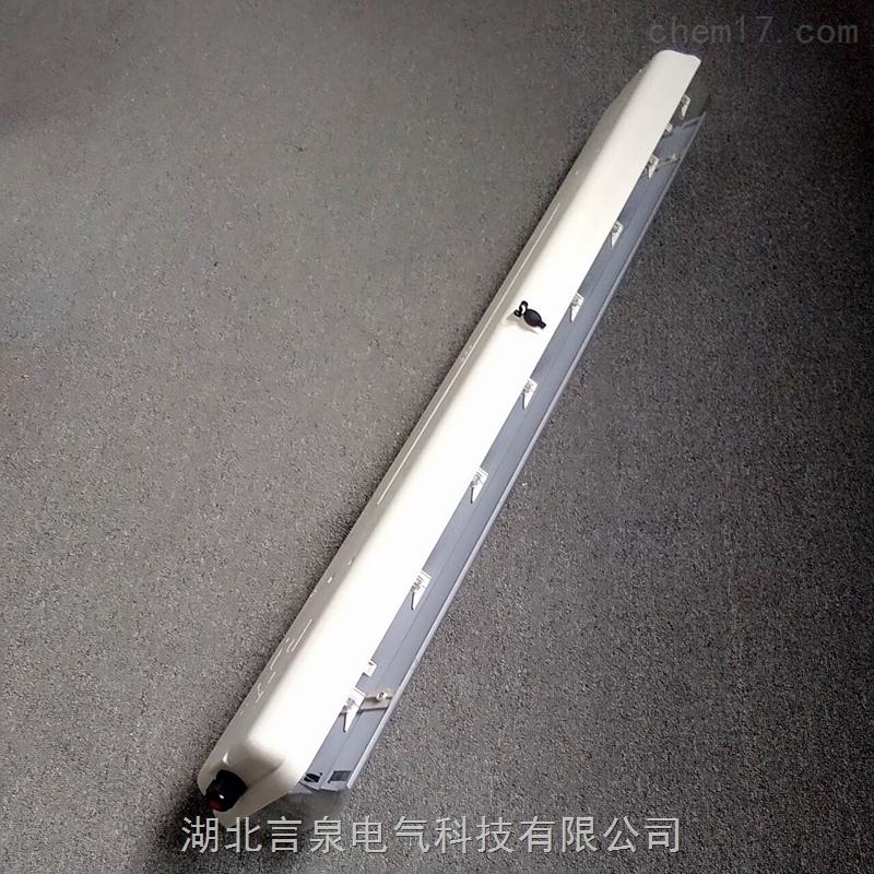 青岛全塑防爆防腐荧光灯双管BAY52-Q2X18W