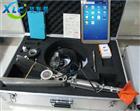 便携式流速流向仪XC-ZSX-6厂家直销