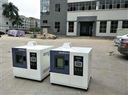 HT-HL-80高低温变交实验箱