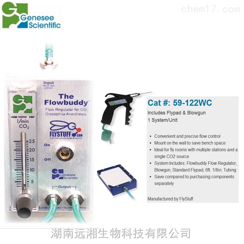 59-122WC果蝇实验专用麻醉机