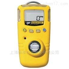 BW便携手持式一氧化碳检测仪GAXT-M