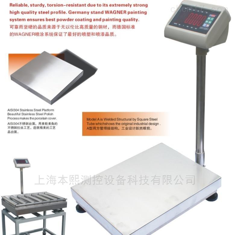 超强防水防腐不锈钢电子台秤75kg防水等级高