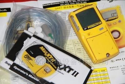 BW泵吸式四合一气体检测仪MaxXT II