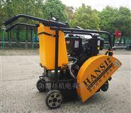 混泥土石头路面切割机188F柴油动力整机出售