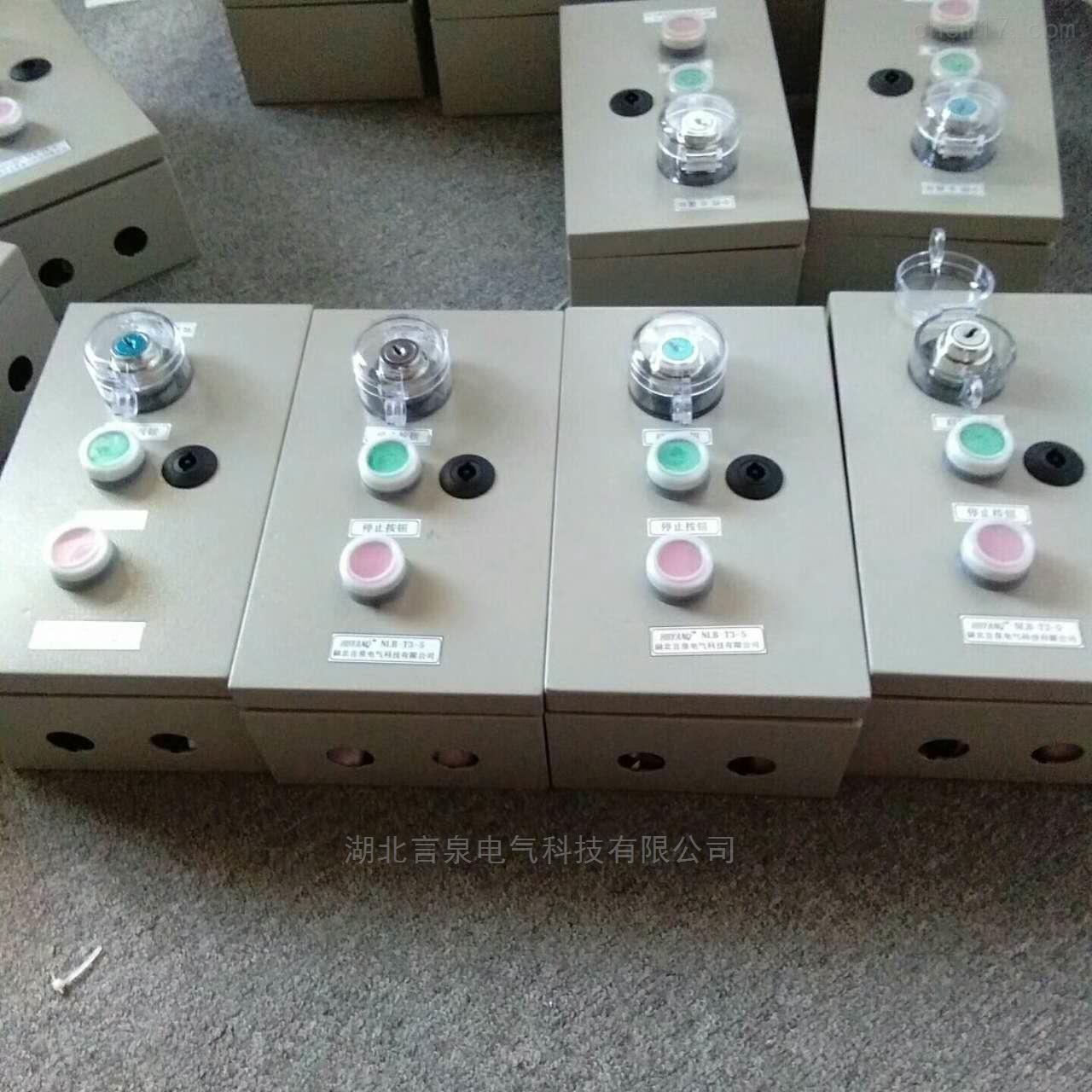 NLB-T3-5内装端子IP65防水机旁按钮盒