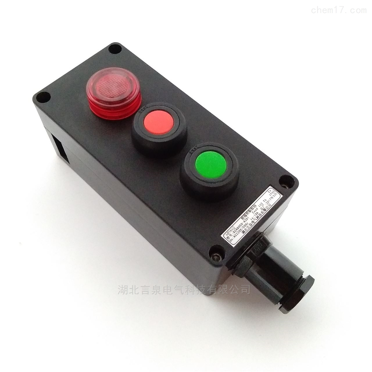 BZA8050-S-A2D1黑色防爆按钮盒带指示灯EX