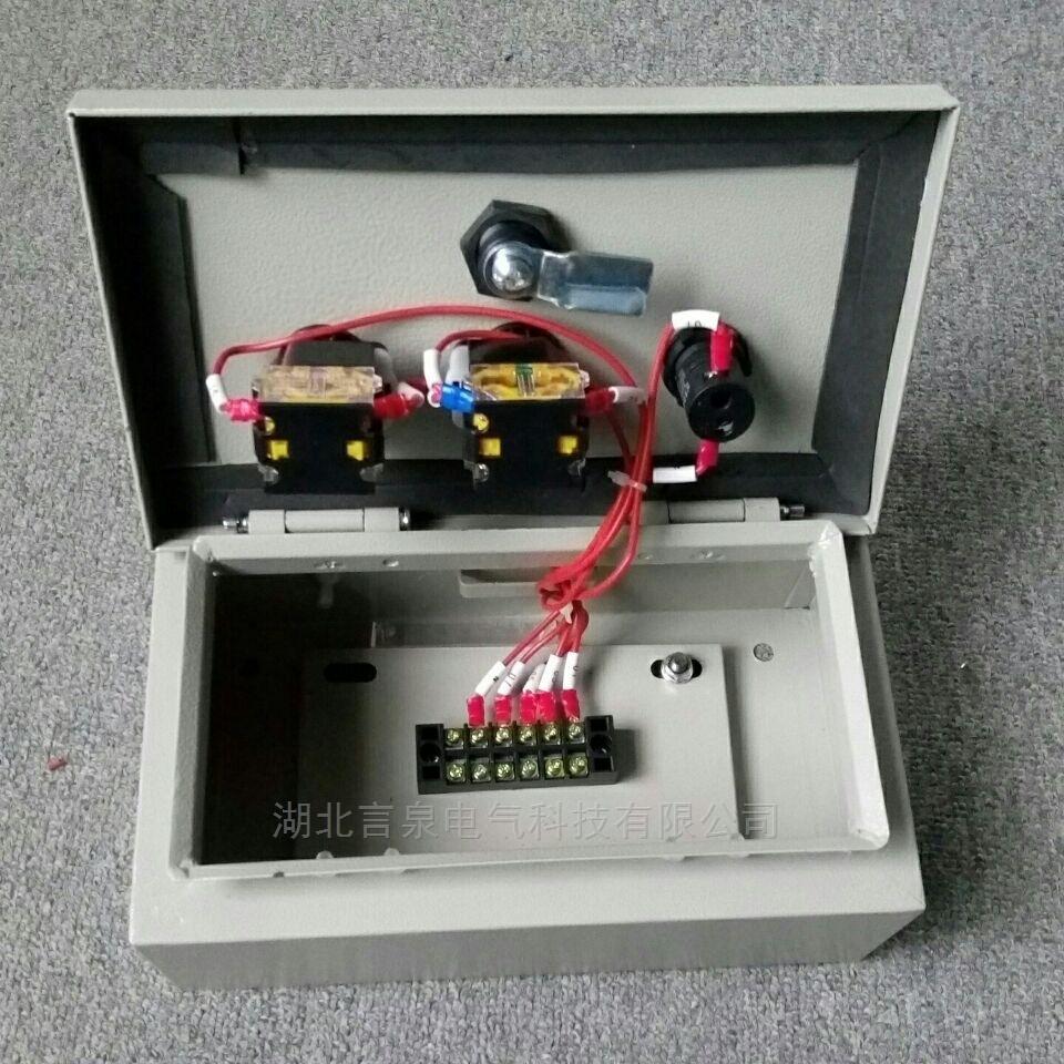 NLB-T3-8急停防水机旁按钮盒IP65