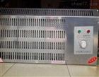 温控式加热器