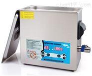 一體化超聲波清洗機