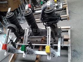 ZW32-12ZW32-12高壓計量箱帶保護真空斷路器廠家