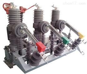 ZW32Q-12ZW32Q-12高壓雙電源互投真空斷路器廠家
