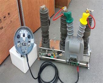 10kv戶外柱上智能高壓真空斷路器廠家