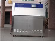 重庆紫外线加速老化试验箱