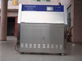 非标紫外线加速耐候试验机