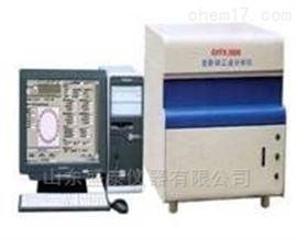 SH3000高精度自動煤質分析儀
