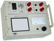 GC-603发电机转子交流阻抗测试仪