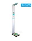 300G河南洛阳智能互联身体重测量仪价格
