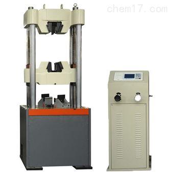 WEW微機屏顯液壓萬能試驗機