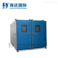 HD-E705东莞恒温恒湿试验房