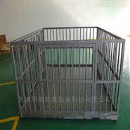 帶護欄電子稱,畜牧圍欄秤,1-3噸豬籠電子秤