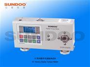 SUNDOO山度仪器ST-10数字扭矩扭力测试仪