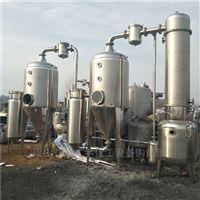 出售二手工业废水mvr蒸发器