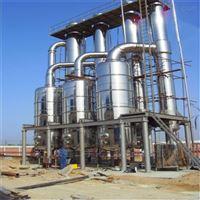 二手mvr蒸发器出售二手工业废水mvr蒸发器