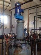 磁力反应釜耦合器