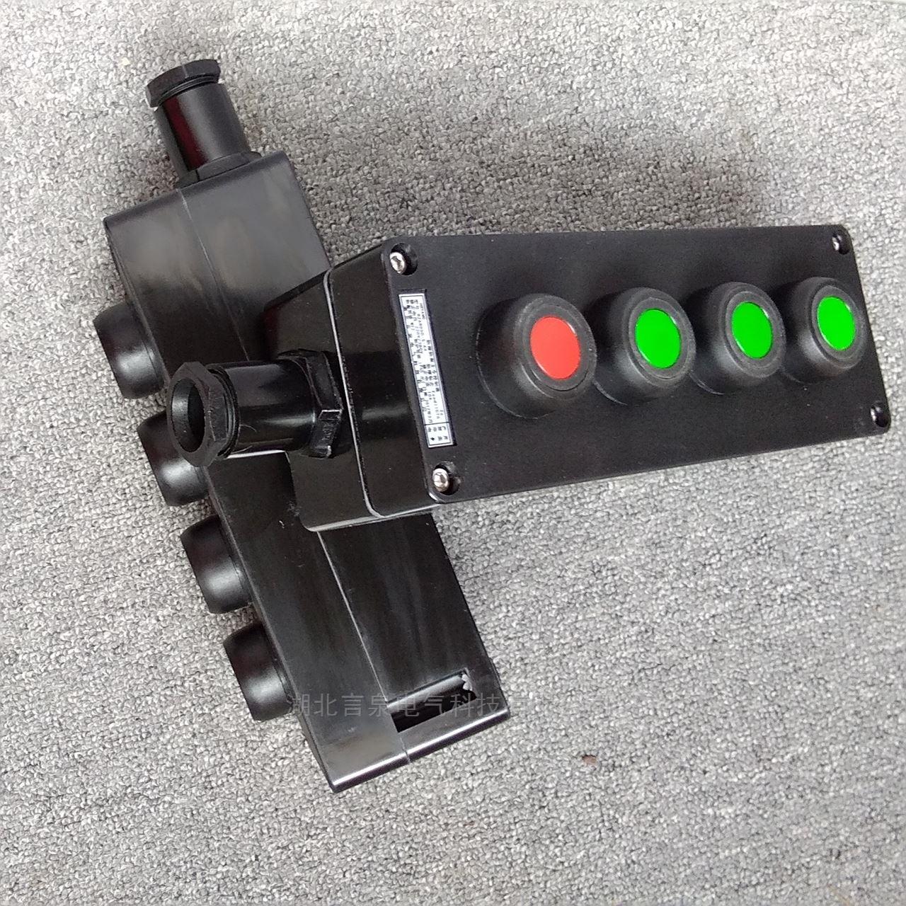ZXF8030-A4带指示灯防爆防腐按钮盒WF2