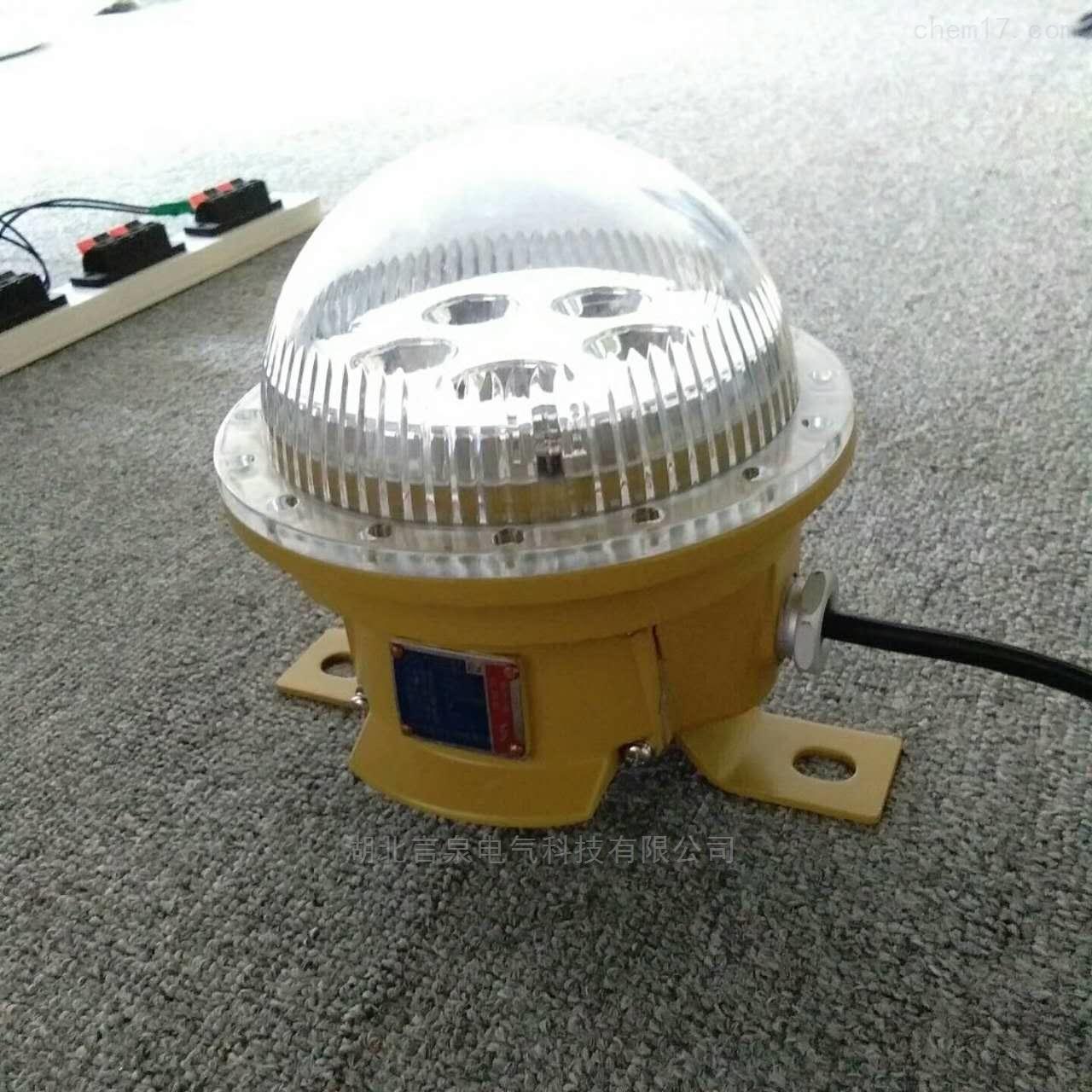 天津MH8183LED10瓦固态照明防爆吸顶灯