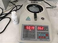 污泥含水率国标方法,标准,测定方法